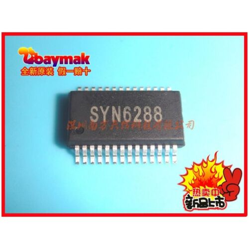 2PCS X SYN6288 SSOP28 embedded Chinese voice synthesis chip