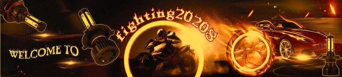 fighting20208