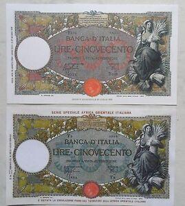 500 lire REPUBBLICHE MARINARE CAPRANESI 500 lire REPUBBLICHE MARINARE (COPIE) - Italia - 500 lire REPUBBLICHE MARINARE CAPRANESI 500 lire REPUBBLICHE MARINARE (COPIE) - Italia