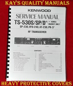 Kenwood TS-820S Service /& Instruction Manual ON 32 LB Paper*w//foldout Schematic