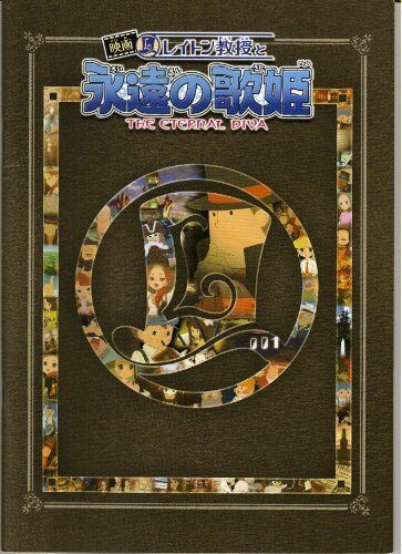 Professor Layton And The Eternal Diva Film Comic 1 Movie Art Book