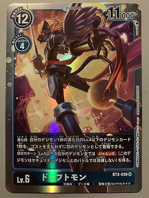 Digimon TCG Leopardmon NM