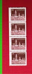 1985-952-STRIP-OF-4-MINT-COIL-STAMPS-CANADA-PARLIAMENT-BUILDINGS