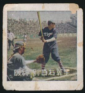 1949-Kaoru-Betto-HOF-Japanese-Baseball-Bromide-Card-Hanshin-Tigers