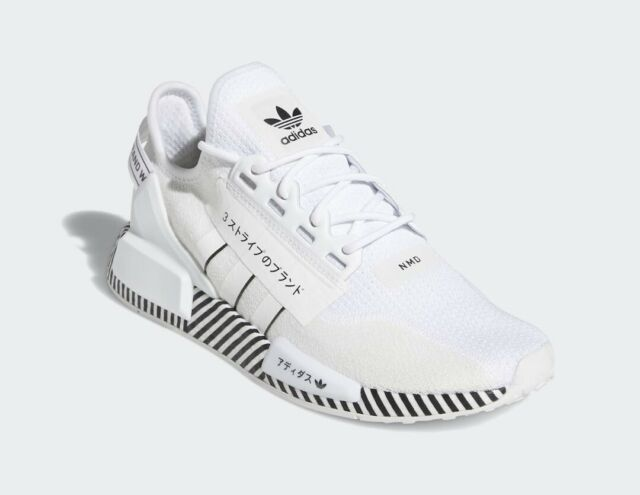 Size 7.5 - adidas NMD R1 V2 Dazzle Pack