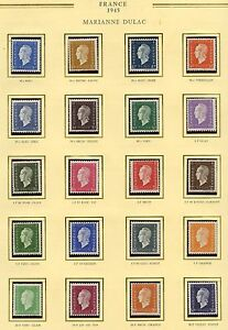 STAMP-TIMBRE-FRANCE-NEUF-SERIE-N-682-701-MARIANNE-DE-DULAC