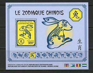 AFRIQUE-CENTRALE-2018-chinois-Zodiac-Rabbit-SOUVENIR-SHEET-Comme-neuf-NH