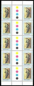 1980-AUSTRALIA-CHRISTMAS-GUTTER-STRIP-60c-MADONNA-amp-CHILD-STAMPS-MINT-PERFECT