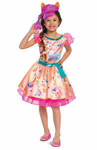 Deluxe Sunny Starscout Child Costume NEW My Little Pony