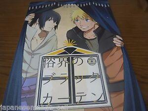 Naruto-Doujinshi-Yaoi-Naruto-x-Sasuke-A5-28pages-Murig-Zokukaino-Nero-Tenda
