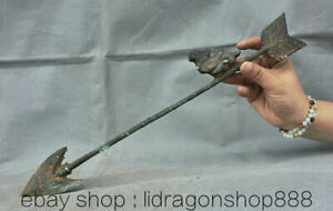 "14,8 ""Rare Antique Chine Bronze Ware Dynasite Palace Bird Beast Arrowhead Arrow"