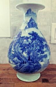 Vintage-Asian-Chinese-Pear-Shape-Vase-Blue-amp-White-Landscape-Fishing-Village