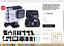 Automated-Drop-shipping-Store-Website-with-more-then-1000-products thumbnail 3