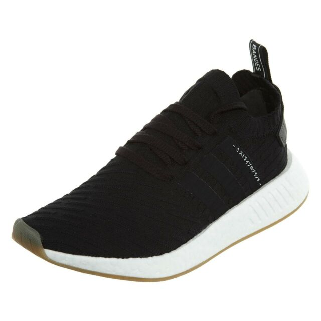 huge discount b34ea b38c4 Adidas NMD_R2 PK Core Black Primeknit Running Athletic BY9696 (428) Men's  Shoes