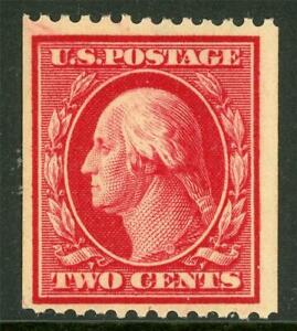 USA 1910 Washington 2¢ Perf 12 Horizontal Coil Flat Plate Scott 386 MNH Z770 ⭐⭐⭐