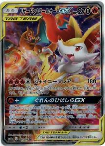 Tarjeta-De-Pokemon-Japones-Charizard-amp-Braixen-Gx-Sr-068-064-SM11a-Holo-Menta