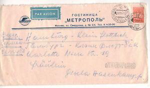 Sowjetunion-Luftpost-MiNr-1335-Moskau-nach-Hamburg-Flottbek-24-08-1955