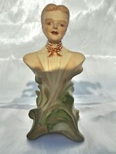 Vintage Harry Figure by Willoughby Studio Signed England
