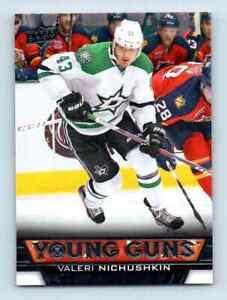 2013-14-Upper-Deck-Young-Guns-Valeri-Nichushkin-Rookie-236