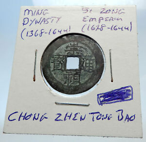 1628AD-CHINESE-Ming-Dynasty-Genuine-Antique-SI-ZONG-Cash-Coin-of-CHINA-i71486