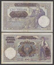 SERBIA - 100 Dinara  1941  P23  Good Fine  ( Yugoslavia - Banknotes )