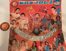 Pro Wrestling Superstars official NEW JAPAN PRO event poster 1990/'s and decal