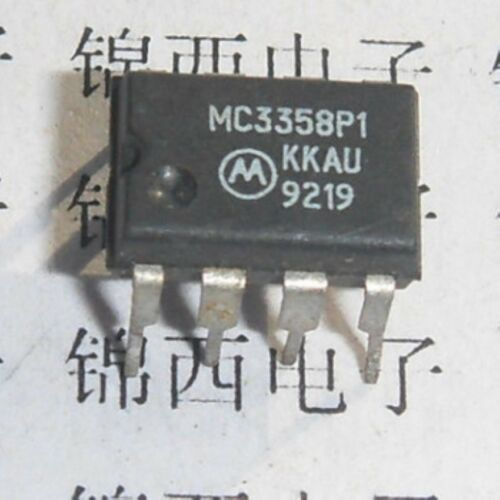 MOTOROLA MC3358P1 DIP-8 DUAL DIFFERENTIAL INPUT
