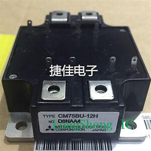 1PCS-CM75BU-12H-New-Best-Offer-Power-Module-Best-Price-Quality-Assurance
