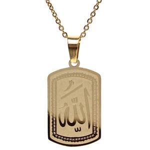 Large Vintage Gold Allah الله Muslim Arabic Islamic Necklace God Jewellery Gift