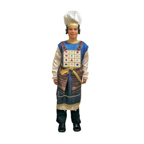 Small- 4-6 years Dress up America Kohen Gadol Costume Set