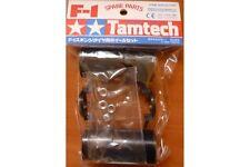 TAMIYA 40026 TamTech 1/14 Wheel Set for Sponge Tires