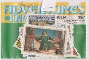 V1-129-1970s-Mongolia-old-stamps-pack-6-stamps-DU