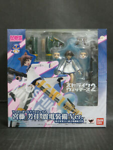 AGP Armor Girls Project Strike Witches 2 Gertrud Barkhorn Action... FROM JAPAN