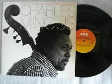 CHARLES MINGUS 2LP, NOSTALGIA IN TIMES SQUARE THE IMMORTAL 1959 SESSIONS Holland