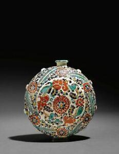 Sotheby-039-s-Catalogue-An-Eye-for-Opulence-Art-of-The-Ottoman-Empire-HB