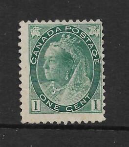CANADA-1898-1902-QUEEN-VICTORIA-1c-BLUE-GREEN-UNUSED-SG-151-REF-41