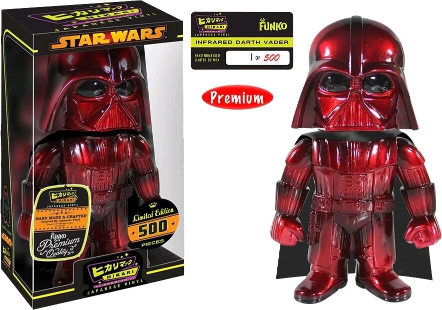 Hikari--Star Wars - Darth Vader InfraROT Hikari Figure