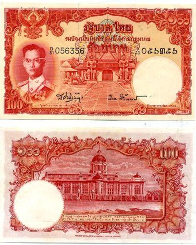 THAILAND 100 BAHT ND 1955 P 78 UNC