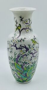 "Vintage White Porcelain Cherry Blossoms With Birds Vase 10"" Tall"