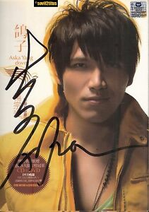 Autograph-CD-DVD-Aska-Yang-Dove-With-Slipcase-3168