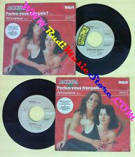 LP 45 7'' BACCARA Parlez-vous francais?Amoureux 1978 italy RCA 5577 no cd mc*dvd