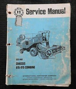 1970-1979 INTERNATIONAL HARVESTER 815 & 915 COMBINE SERVICE REPAIR MANUAL