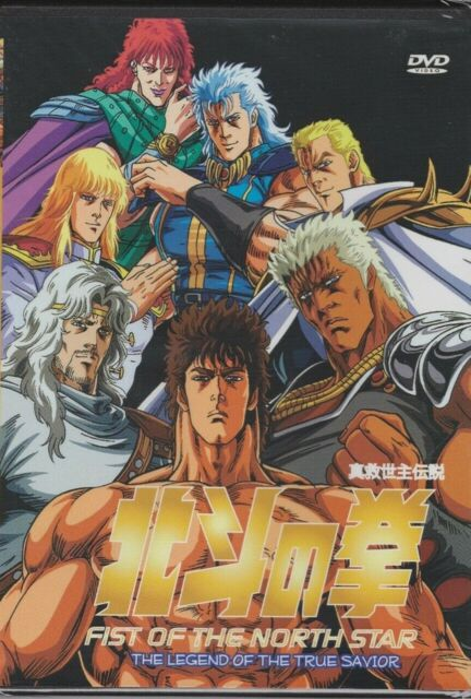 FIST OF THE NORTH STAR Legend of the True Savior DVD Japanese Roah Yuria Zero