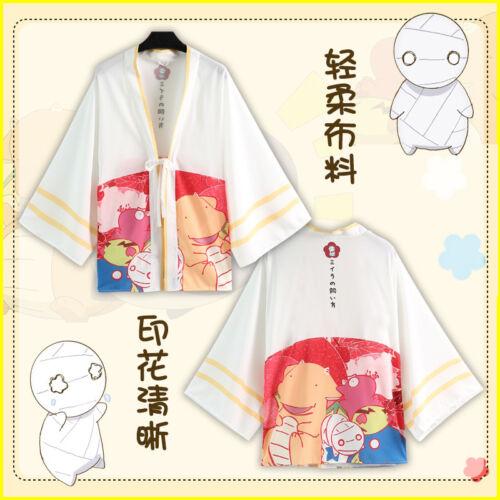 Anime How to Keep a Mummy Cosplay Yukata Outerwear Haori Unisex Coat Cloak#11647