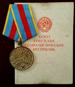 Russian-Medal-039-For-the-Liberation-of-Warsaw-039-with-Original-Document-1946