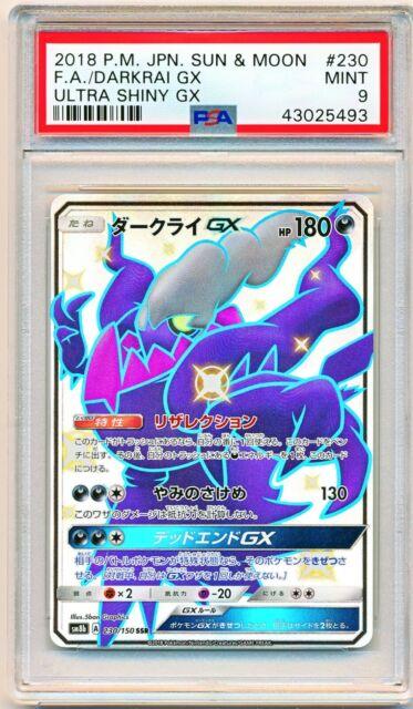 Shiny Reshiram GX SSR #211 SM8b Ultra Shiny Japanese Pokemon PSA 9 MINT