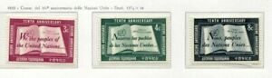 19014-UNITED-NATIONS-New-York-1955-MNH-Nuovi-10th-of-UNO