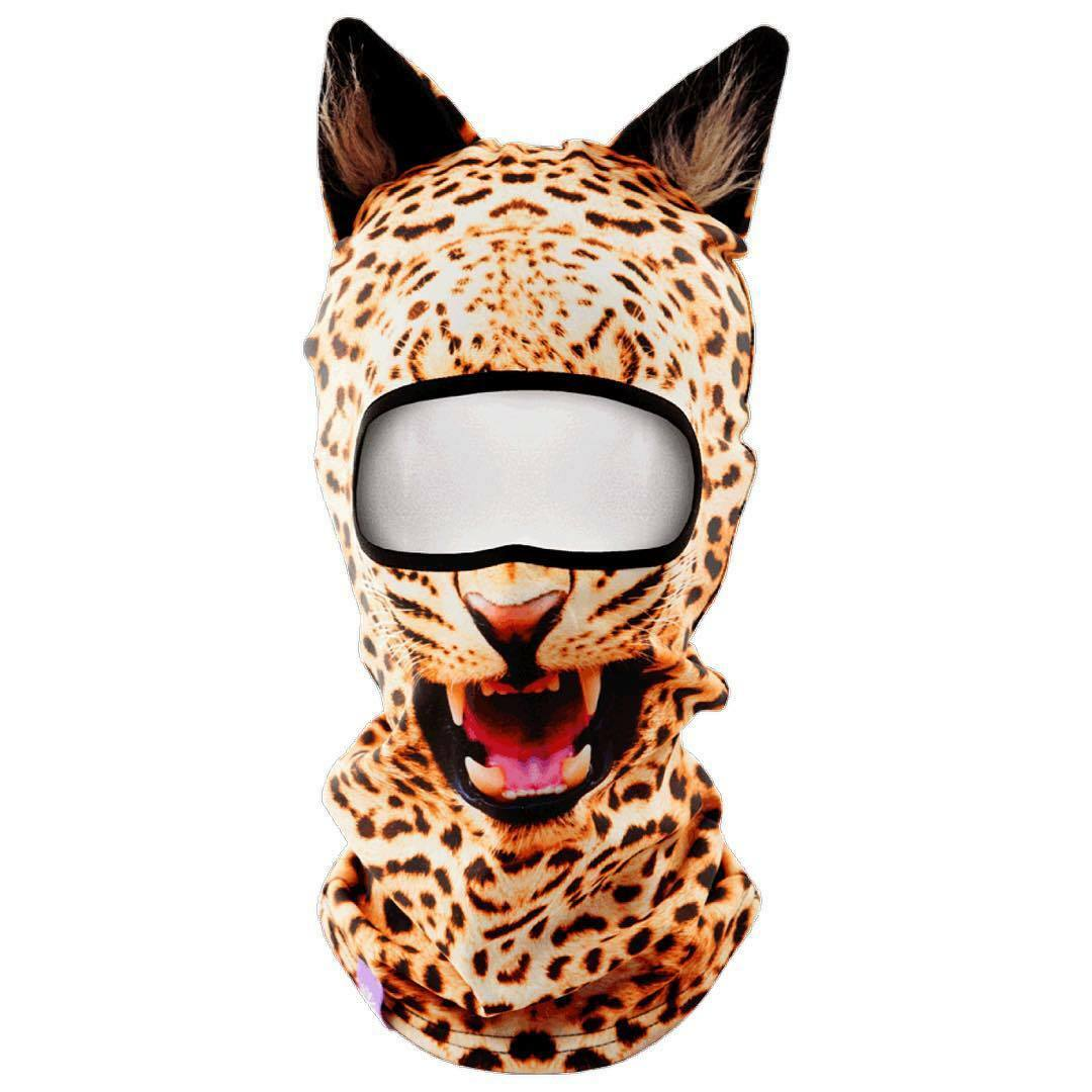 Leopard Balaclava Mask for Snowboard    Clothing, Winter Sports, Eye Masks  low prices
