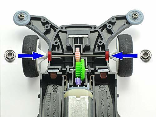 Tamiya Mini 4WD Grade Up Part Series No.519 GP.519 HG Round Hole Ball Bearing
