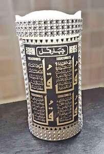 Islamique-DEL-bougies-pour-le-Ramadan-Eid-Mariage-Hajj-Umra-cadeau-avec-quatre-quls